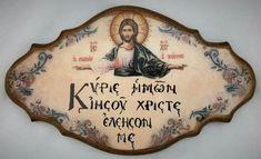 Decoupage, Decorative Plates, Religion, Wisdom, Crafts, Angel, Craft Ideas, God, Dios