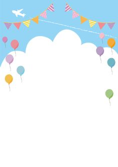 おすすめの商用利用可能な無料フレーム・枠素材 Happy Birthday Frame, Happy Birthday Wallpaper, Birthday Frames, Birthday Wishes, Birthday Cards, Birthday Balloons Clipart, Balloon Clipart, Wallpaper Infantil, Photo Templates Free