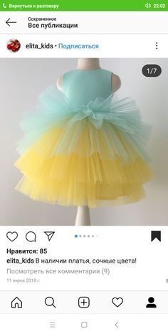 Baby Girl Frocks, Baby Girl Party Dresses, Birthday Girl Dress, Frocks For Girls, Little Girl Dresses, Girls Frock Design, Baby Dress Design, Kids Dress Wear, Kids Gown