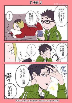 this is so funny takeda sensei becam levi . Haikyuu Manga, Haikyuu Yachi, Haikyuu Funny, Haikyuu Fanart, Kagehina, Kenma Kozume, Kuroken, Anime Chibi, Kawaii Anime