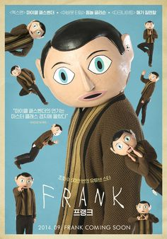 프랭크 _ Frank - - P Y G M A L I O N - Film Poster Design, Movie Poster Art, Graphic Design Posters, Graphic Design Inspiration, Cinema Posters, Film Posters, Retro Posters, Carl Y Ellie, The Stranger Movie
