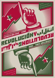 Eric Silva, Revolucion & Revolution Expo Irán Cuba, 2009