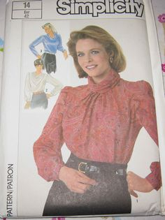 Simplicity 7092 Pattern Soulder Pad 1980's by erikaschiquisjewelry