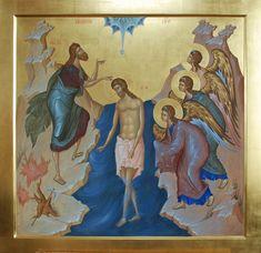 Holy Baptism by Alexander Derkachyov Byzantine Icons, Byzantine Art, Roman Church, Orthodox Icons, Epiphany, Religious Art, Fresco, Christianity, Photo Wall