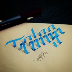 3D Lettering with parallel pen & pencil