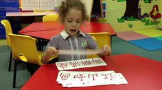 We love teaching kids. It is always best and recommended to start them to recognize Chinese characters at a young age. Language School, Chinese Characters, Our Love, Teaching Kids, Learning, Children, Youtube, Young Children, Boys