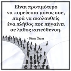 Life Thoughts, Greek Quotes, Food For Thought, Letters, Sayings, Words, Decor, Greek Language, Deutsch