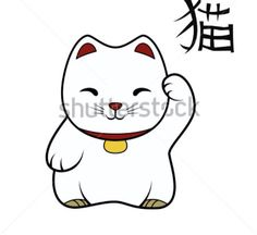 Lucky Cat drawing
