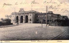 Старый одесский Ж/Д вокзал. Построен в 1879-1884 году (проект - питерский архитекор В. А. Шретер, одесский архитектор А. О. Бернадацци).    Разрушен в ходе войны в 1944 г.