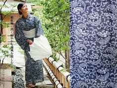 "Silk plum komon dyed ""5th 竺仙 yukata"""