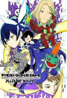 Digimon Story Cyber Sleuth Hacker S Memory Manga