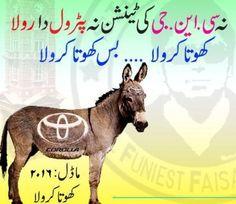 Pakistani Donkey Corolla 2016 Funny Picture | Funnyho.com
