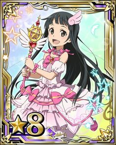 [Sword Art Online Cards]-Yui!