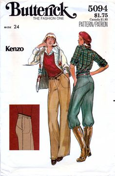 Butterick 5094 by Kenzo Vintage 70s Sewing by retrowithlana