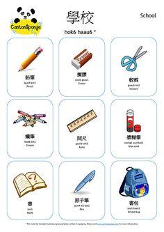 End of Summer (Cantonese) Fun!