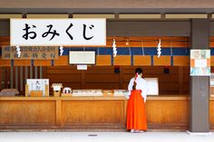 Meiji Shrine (明治神宮), Tokyo , Japan by Thiwan Chowanadisai on 500px
