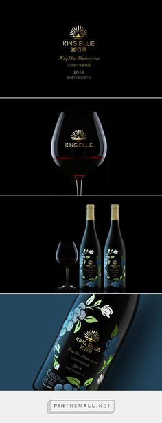 KING BULE on Behance by Peng Chong curated by Packaging Diva PD. Beautiful blueberry wine packaging.