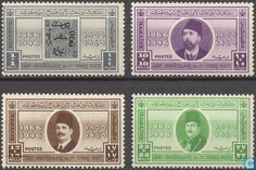 Postage Stamps - Egypt (U.A.R.) - Anniversary first stamp
