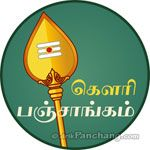 Click to check <br /> Gowri Panchangam on facebook