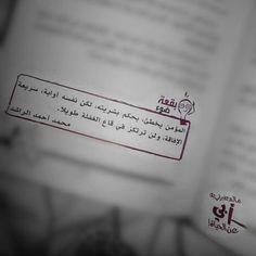 22 Best كريمالشاذلي Images Arabic Words Cool Words Quote