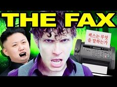 What does the fax say! By tobuscus! Soul Music, My Music, Ylvis The Fox, Toby Turner, Billy Joel, North Korea, Kinds Of Music, Make Time, My Idol