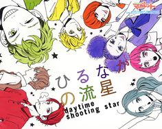 Daytime Shooting Star