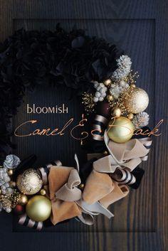 「キャメル&ブラック・リース」クリスマス・レッスン♪ の画像|bloomish東京・自由が丘・田園調布プリザーブドフラワー教室アーティフィシャルフラワー教室