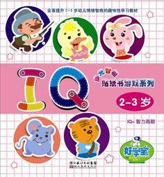 Dit boek biedt kinderen nieuwe lees- en spel ervaringen. Met de bijbehorende E-Teacher Leespen en 120 stickertjes (herbruikbaar!) stimuleer je de leergang. Met speels gemak kunnen kinderen kennismaken met Chinese woorden. Verhaaltjes bevatten speciaal voor ouders interactieve trainingtips, zodat zij hun kinderen kunnen helpen met IQ tips.