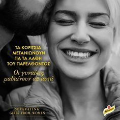 Greek Quotes, Movie Posters, Woman, Film Poster, Popcorn Posters, Film Posters, Posters, Women
