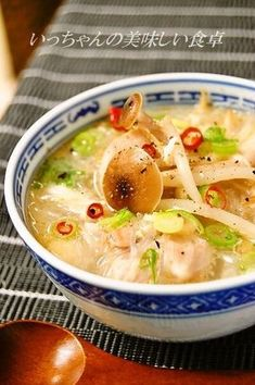 Junk Food, Japanese Food, Bento, Cheeseburger Chowder, Cooking Tips, Soup Recipes, Food To Make, Good Food, Curry
