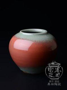 KAWAI Kanjiro (1890-1966), Japan