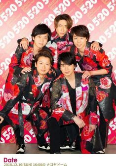Listen to every Arashi track @ Iomoio You Are My Soul, 20th Anniversary, Chipmunks, Chibi, Photoshoot, Guys, Movie Posters, Track, Japanese