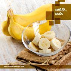 The #Banana is an incredible versatile and has many #Beauty benefits. Here are some Beauty benefits of Banana.
