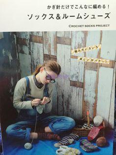 CROCHET SOCKS PROJECT - done