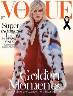 Vogue Thailand December 2016 Mia Stass in Fendi fur coat by Marco Bertani Vogue Magazine Covers, Vogue Covers, Vogue Ukraine, Ines Rivero, Fendi Fur, Cameron Russell, Vlada Roslyakova, Catherine Mcneil, Georgia May Jagger