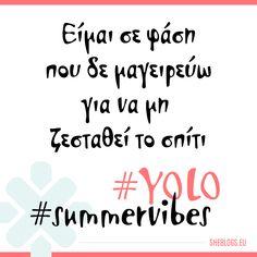 Είμαι σε φάση που δε μαγειρεύω για να μη ζεσταθεί το σπίτι #YOLO  #summervibes #funny #life SheBlogs.eu