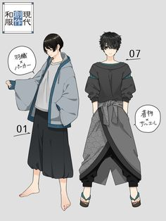 Fantasy Character Design, Character Design Inspiration, Anime Outfits, Boy Outfits, Orientation Outfit, Vetements Clothing, Drawing Clothes, Cute Anime Guys, Character Outfits