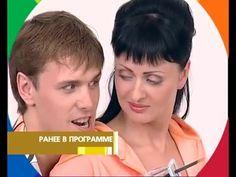 ГОЛЫЕ СТЕНЫ  с Бачинским и Стиллавиным 1 серия (2) ТНТ http://tnt-online.ru