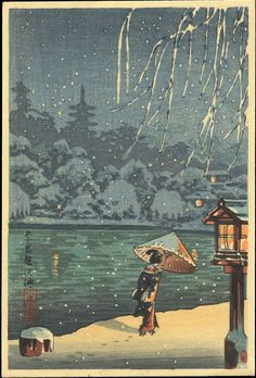 Koitsu, Tsuchiya (1870-1949) - Sarusawa Pond in Nara - 奈良猿沢池