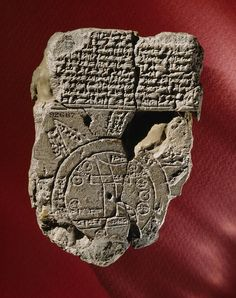 ✮ An ancient Mesopotamian map and text written in cuneiform