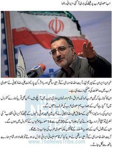 ایران کے سپریم لیڈر