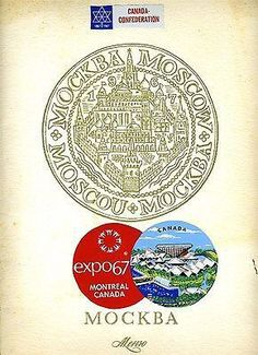 Mockba Moscow Moscou Menu EXPO 67 Montreal Quebec Canada An original 4 page menu in French and English in a menu cover from the Mockba Moscow Moscou Restaurant. Plus 2 stapled in menus, one for lunch
