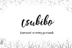 """""""tsubibo"""" 30 Uncommon Filipino Words That You Must Know! Most Beautiful Words, Pretty Words, Tagalog Words, Filipino Words, Phrase Tattoos, Baybayin, Philippines Culture, Rare Words, Aesthetic Words"""