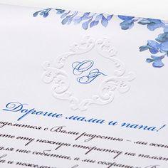 Акварельные приглашения Киев