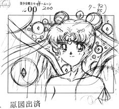 """Animation sketch of Princess Serenity with angel wings from """"Sailor Moon"""" series by manga artist Naoko Takeuchi."""