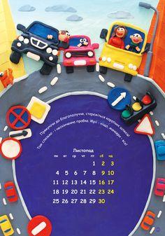 Plasticine calendar for the petrol priming. In him told at lives of man - motorist. Calendar Layout, Calendar Design, Calendar Ideas, Ad Design, Graphic Design, Art Transportation, Plasticine, Paper Clay, Art For Kids