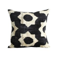 "A beautiful velvet ikat pillow that we found in Turkey.  Handmade and with beautiful hues. 16"" x 16"" Down insert included."