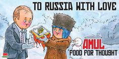 Proposal to ban the Gita in Russia - Dec'11