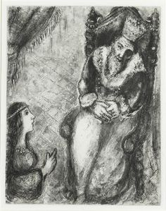 King David, 1951 by Marc Chagall. Naïve Art (Primitivism). religious painting. Musée national Message Biblique Marc Chagall, Nice, France