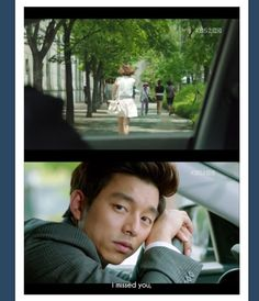 BIG - Gong Yoo is cute, adorable, dorky & hot!